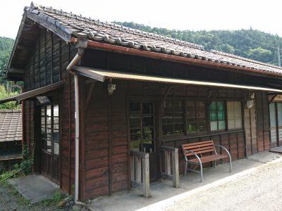 大井川鐡道 青部駅