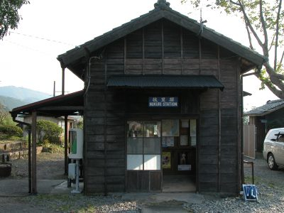 大井川鐡道 抜里駅