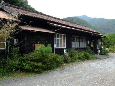 大井川鐡道 川根温泉笹間渡