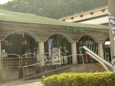 大井川鐡道 千頭駅
