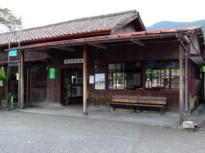 大井川鐡道 駿河徳山駅